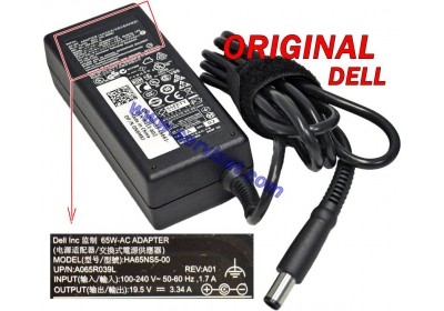 Адаптер за лаптоп ОРИГИНАЛЕН (Зарядно за лаптоп) DELL 65W 19.5V 3.34A 9RN2C