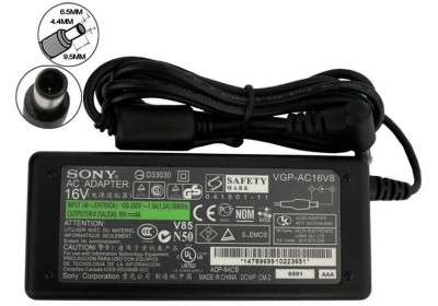 Адаптер за лаптоп ОРИГИНАЛЕН (Зарядно за лаптоп) SONY VAIO VGN-B VGN-S VGN-T 16V 4A ремаркетиран