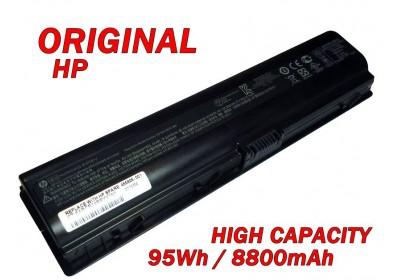 Батерия ОРИГИНАЛНА HP Compaq DV2000 DV6000 Presario V3000 V6000 C700 HSTNN-IB32 12кл ремаркетирана