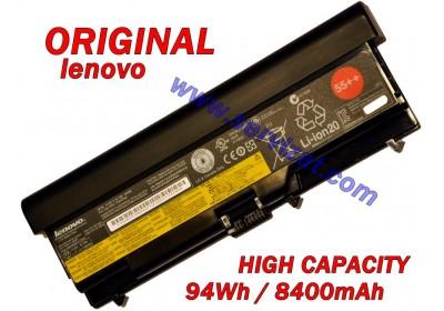 Батерия ОРИГИНАЛНА Lenovo Thinkpad L410 L412 L420 L421 L510 L512 L520 T410 T410i T420 T510 T510i T520 W510 W520 42T4912 55++ 9кл