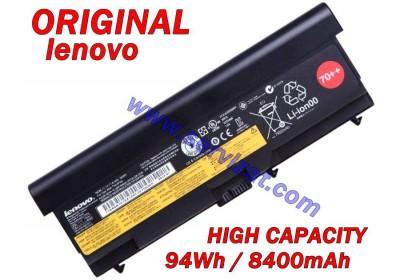 Батерия ОРИГИНАЛНА Lenovo Thinkpad L420 L430 L520 L530 T420 T520 T530 W520 W530 45N1011 70++ 9кл - ремаркетирана
