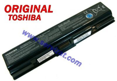 Батерия ОРИГИНАЛНА Toshiba Satellite A200 A300 A500 L300 M200 PA3535U PA3534U 6кл - ремаркетирана