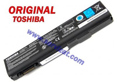 Батерия ОРИГИНАЛНА Toshiba TECRA A11 M11 S11 SATELLITE PRO S500 PA3786U PA3787U PA3788U