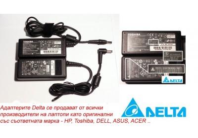 Адаптер за лаптоп ОРИГИНАЛЕН (Зарядно за лаптоп) DELTA 19V 3.42A 65W ADP-65HB